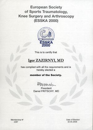 Диплом члена ESSKA