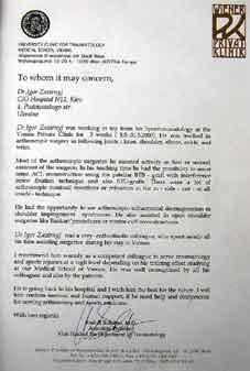 Сертификат о стажировке в Венской частной клинике