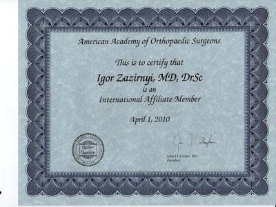 Диплом члена американской академии ортопедической хирургии AAOS