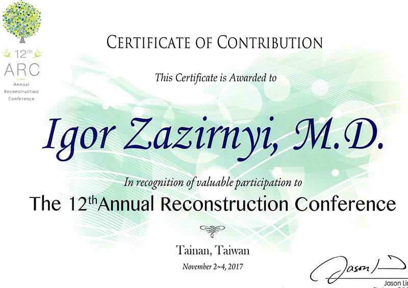 12-th Annual reconstruction Conference Tainan, Taiwan, 2017