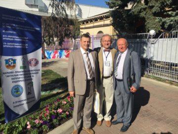 2016 конференція в Приморську