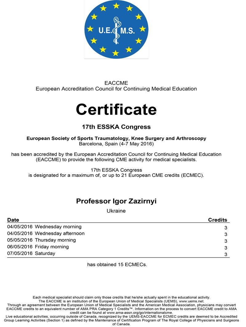 Certificate-ESSKA-Barcelonfa-2016-2