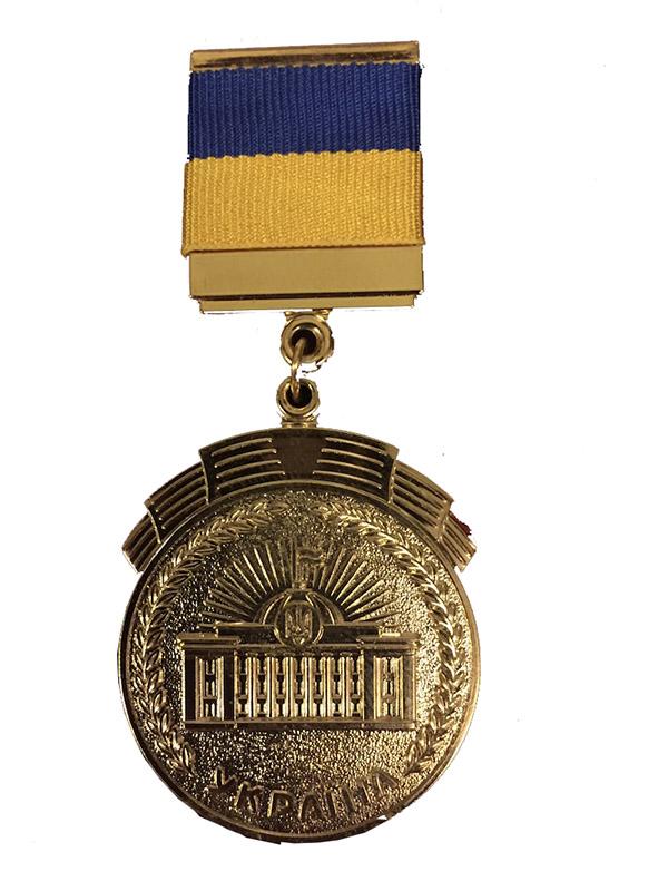 Медаль до Почесної грамоти Верховної Ради.
