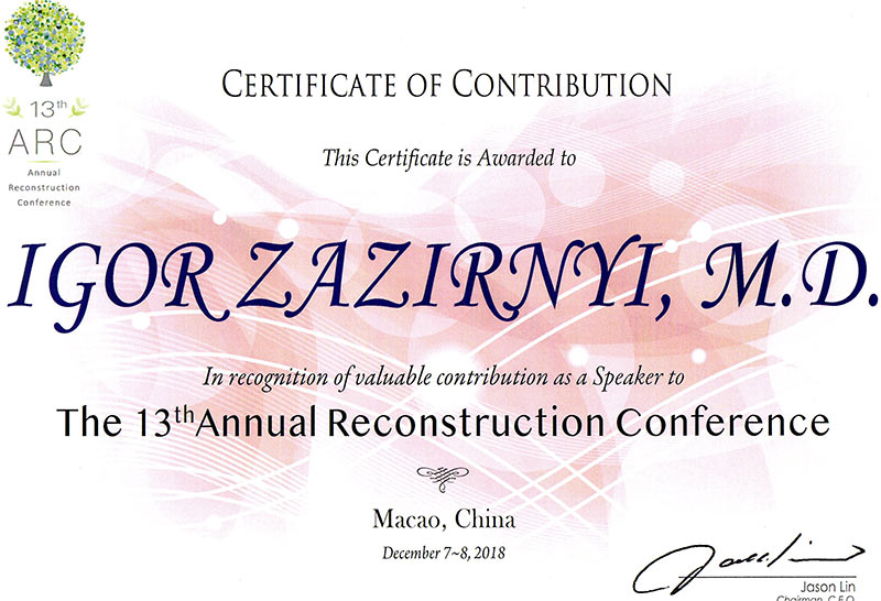 Certificate - 13th Annual Reconstruction Conference