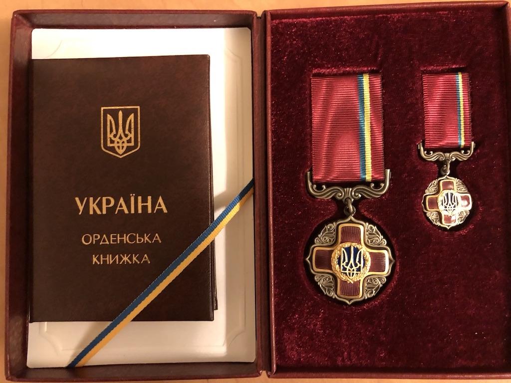 Орден за заслуги 3 ступени