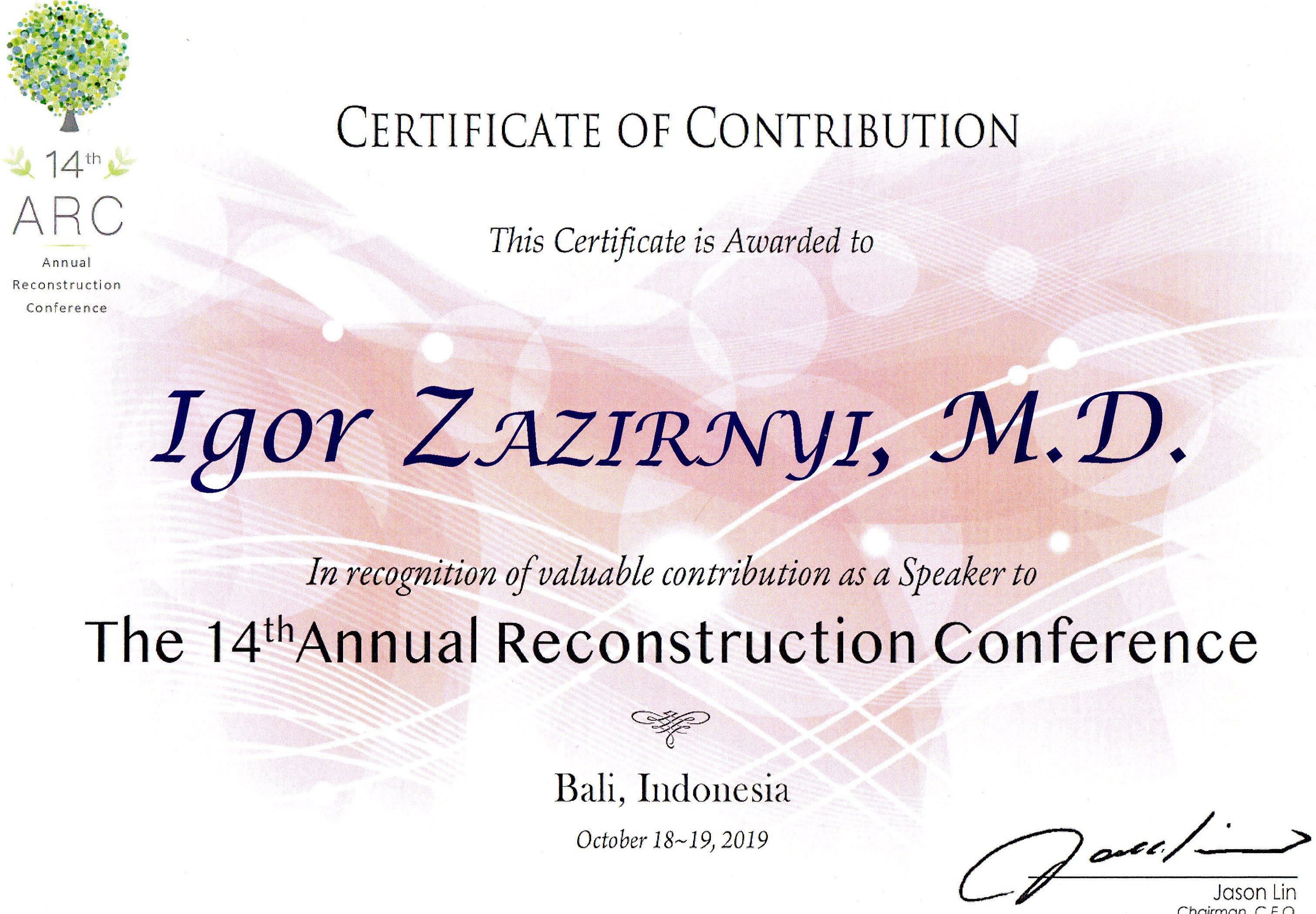 Диплом участника и лектора на 14 конгрессе по эндопротезированию, Бали, октябрь 2019