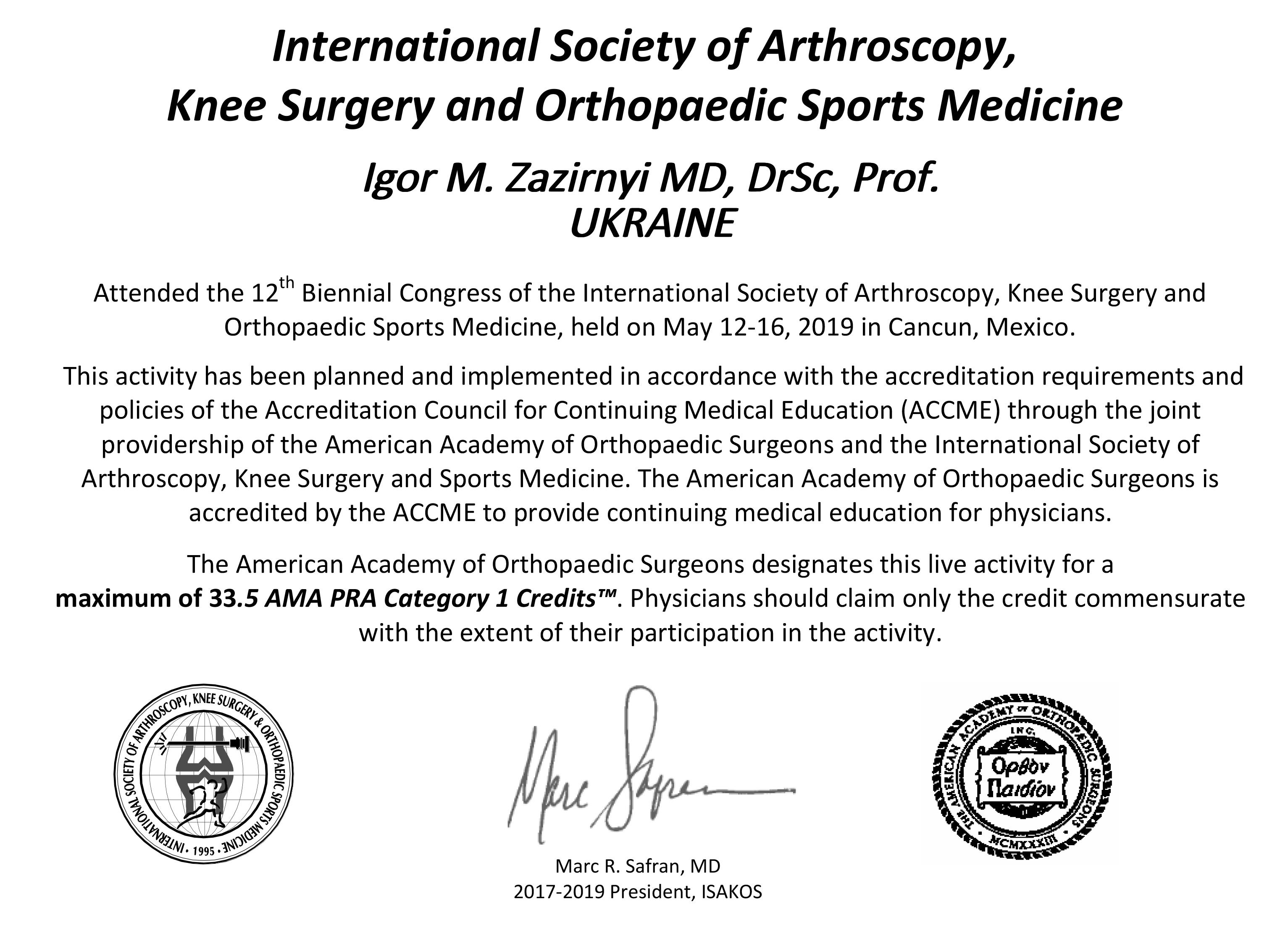 Диплом участника всемирного конгресса по хирургии коленного сустава в Канкуне, Мексика, май 2019