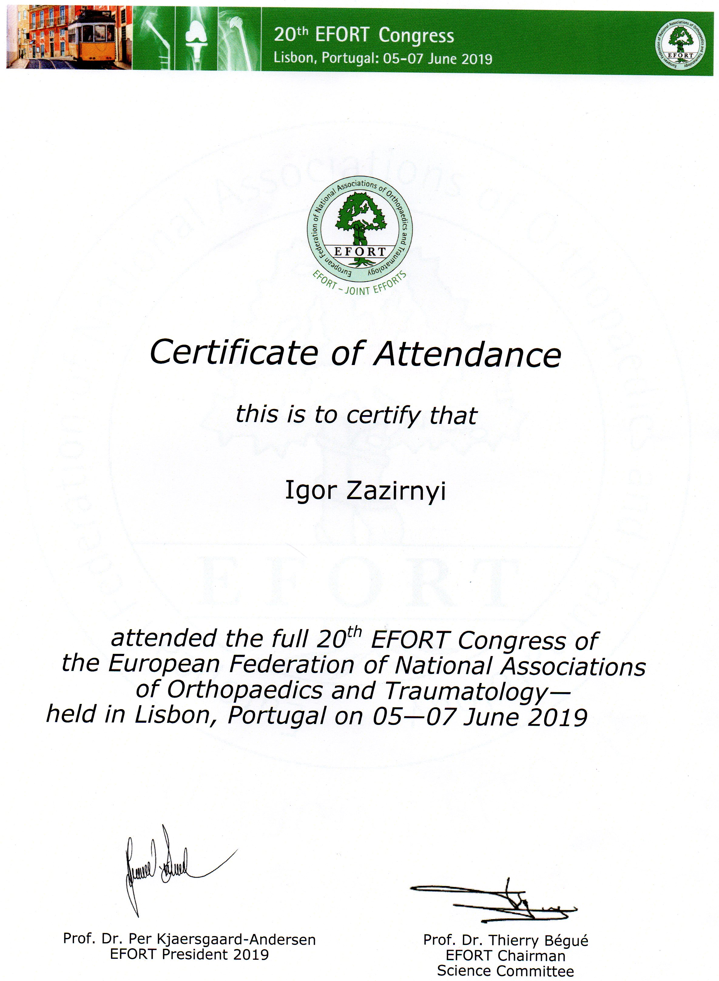Диплом участника европейского ортопедического конгресса в Лиссабоне, июнь 2019