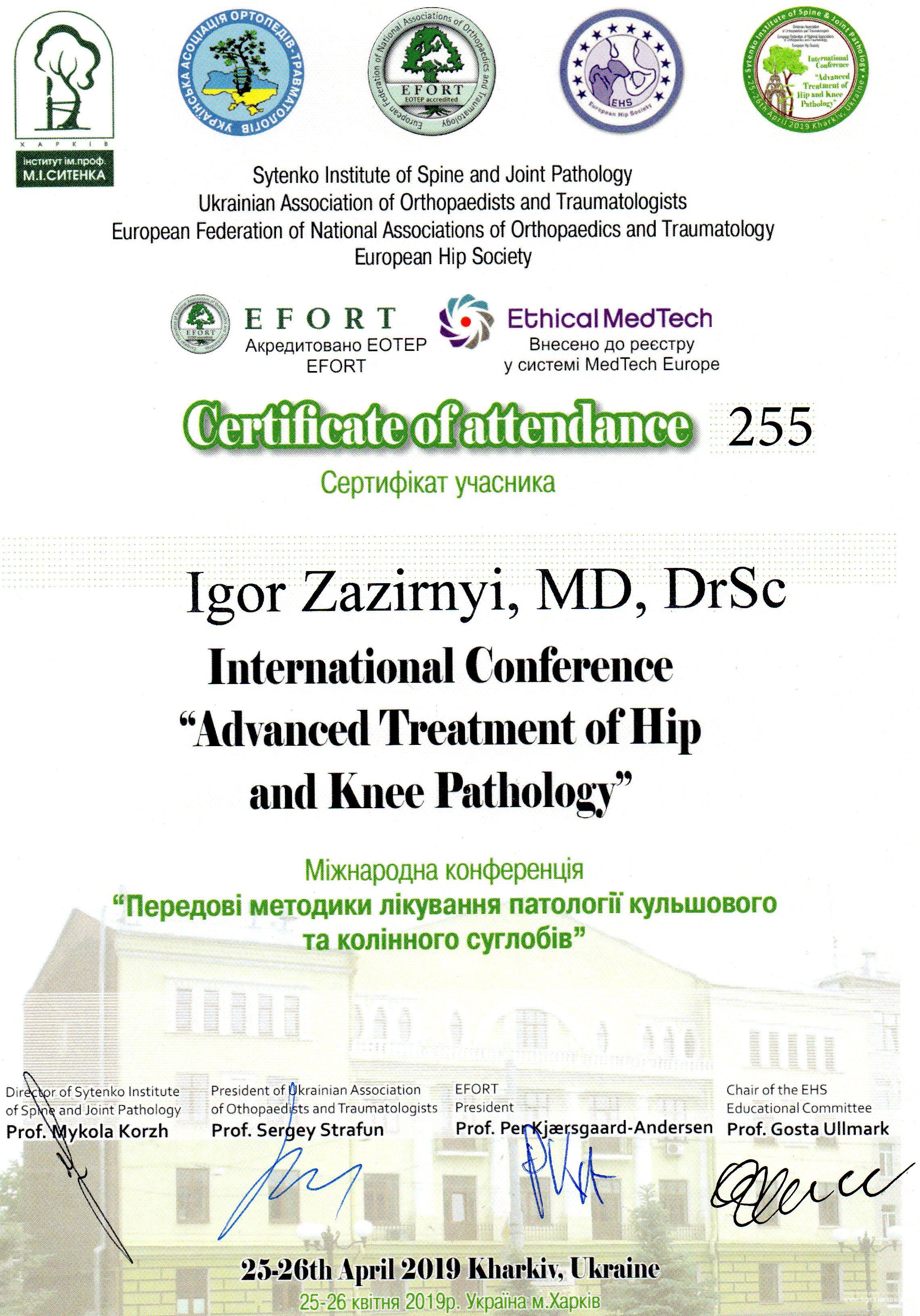 Диплом участника и лектора на конференции ортопедов-травматологов в г.Харькове, апрель 2019