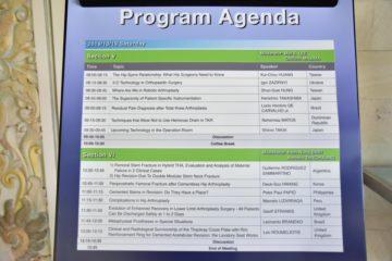 Витяг з програми конференції