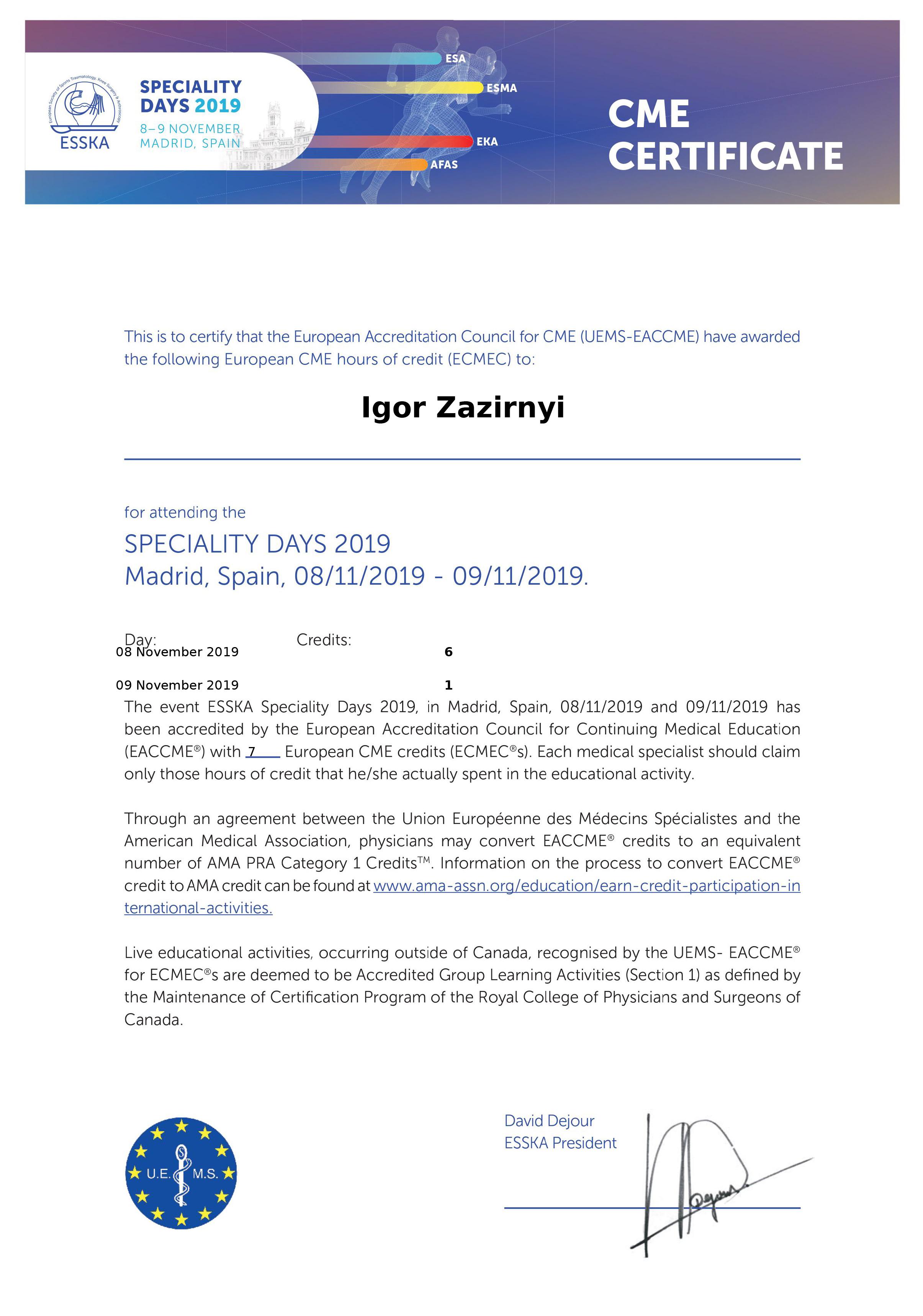 Диплом участника европейского ортопедического конгресса в Мадриде, ноябрь 2019